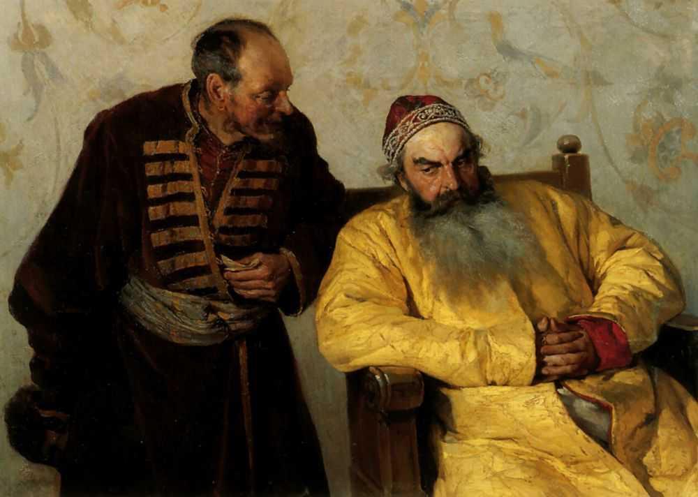 Клавдий Лебедев. К боярину с наветом.jpg