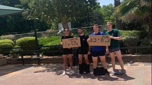 Акция в поддержку девочки из Петах-Тиквы. Частное фото